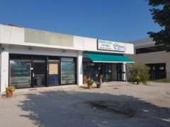 BUSINESS PREMISES RENTED - 1